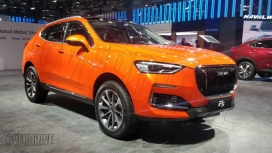 Great Wall Motor Haval F5