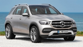 Mercedes-Benz GLE 2020 300d 4MATIC LWB