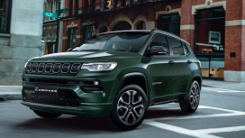 Jeep Compass 2021 Limited (O) Diesel 4x4 AT