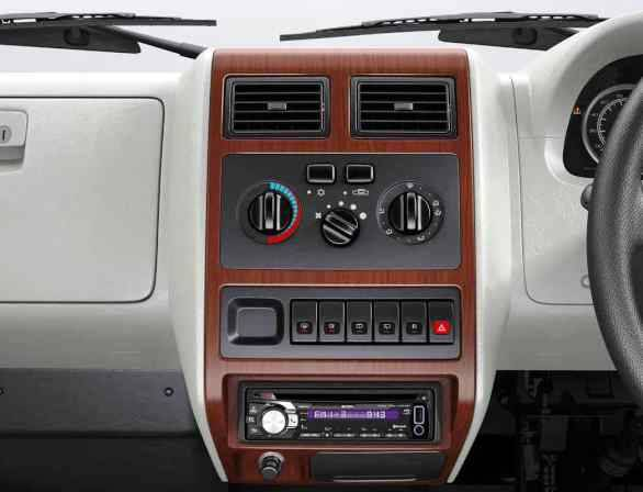 The redesigned central console