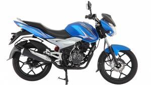 Bajaj Discover 125ST no longer on sale in India