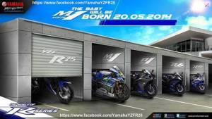 Yamaha to unveil the YZF-R25 on May 20