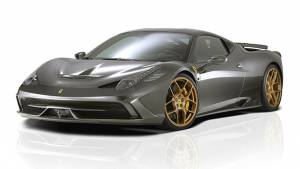Novitec Rosso unveils tuning package for Ferrari 458 Speciale