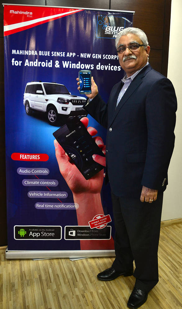 Rajan Wadhera at the launch of the Blue Sense app