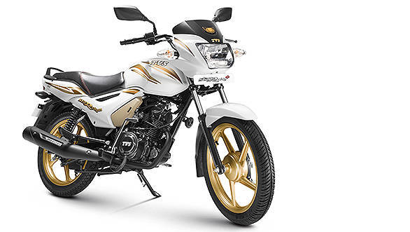 TVS Star City+ Gold Edition