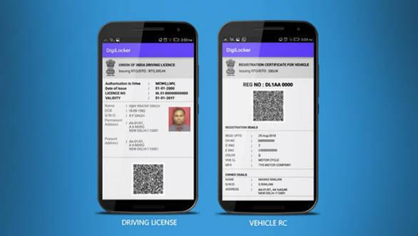 digilocker Mobile App
