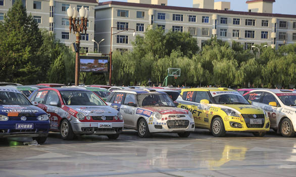 China Rally 2016 S1 line up Polo Lifan and Suzuki