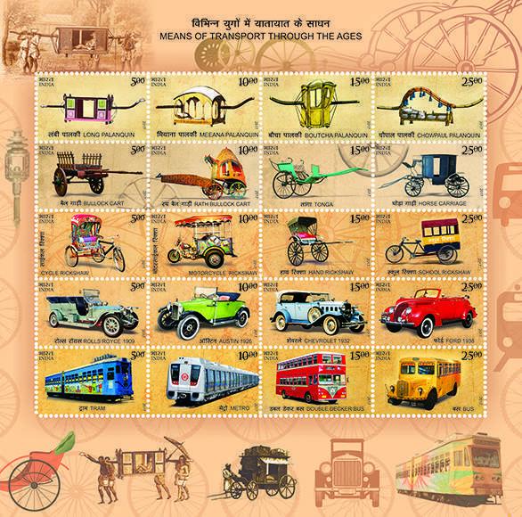 Stamps on Transportation - Combined Sheetlet