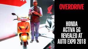 Honda Activa 5G revealed | Auto Expo 2018