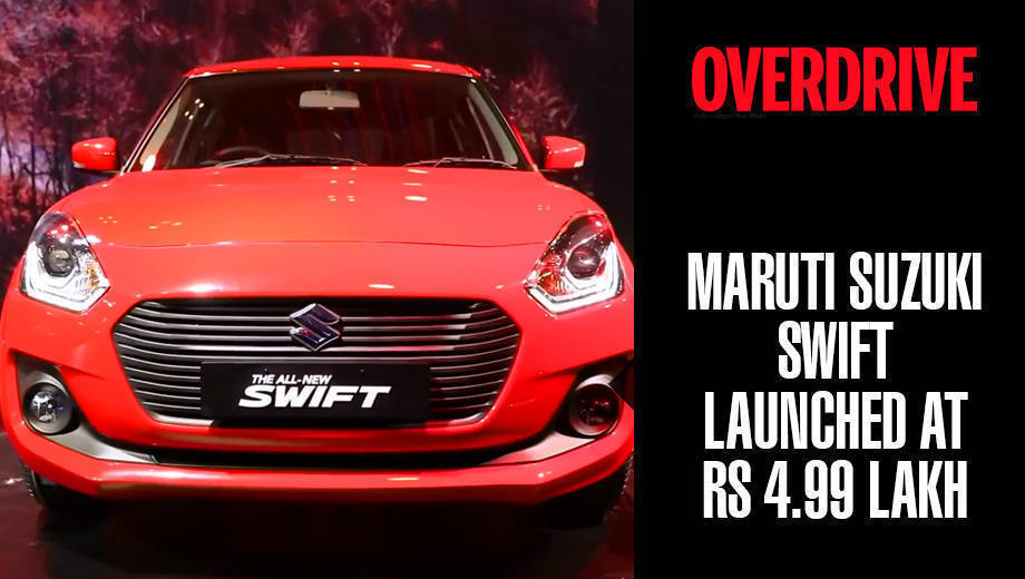 Maruti Suzuki Swift launched at Rs 4.99 lakh