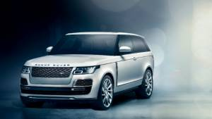 Range Rover SV Coupe to not make it to production