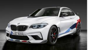 BMW M2 Competition gets even sharper with new M Performance upgrades