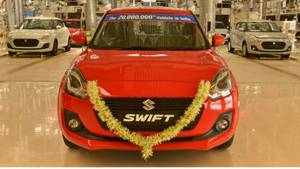 Maruti Suzuki crosses the 20 million production mark in India