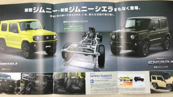 Suzuki Jimny brochures leaked ahead of July 5 debut