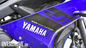 Coronavirus impact: Yamaha launches