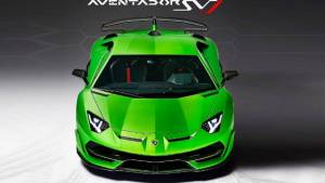 Lamborghini Aventador SVJ images leaked ahead of official reveal