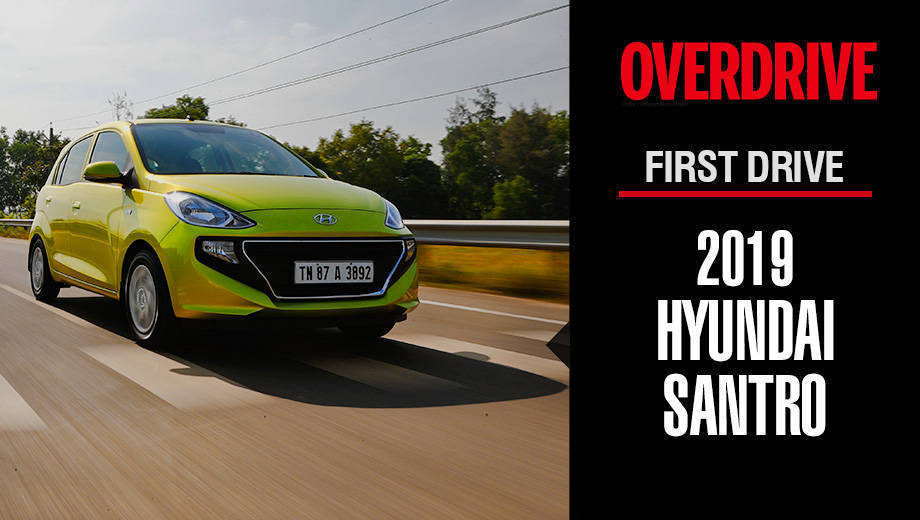 2019 Hyundai Santro | First Drive Video Review