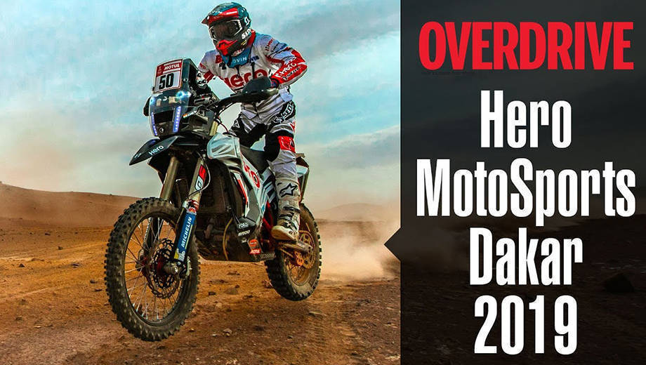 Dakar 2019: Hero MotoSports' tremendous performance