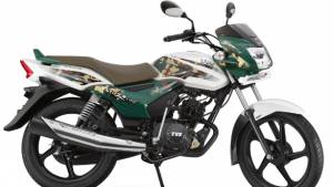 TVS StaR City+ Kargil Edition launched at Rs 54,399 in India