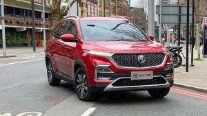 Confirmed: MG Hector SUV to be unveiled in India on May 15
