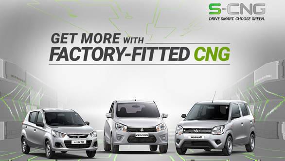 Maruti Suzuki S-CNG