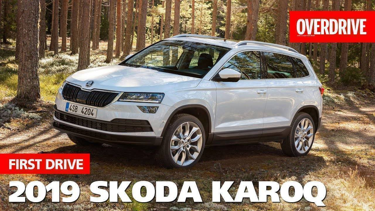 2019 Skoda Karoq | First Drive Video Review
