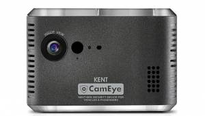 Product review: Kent Cam Eye