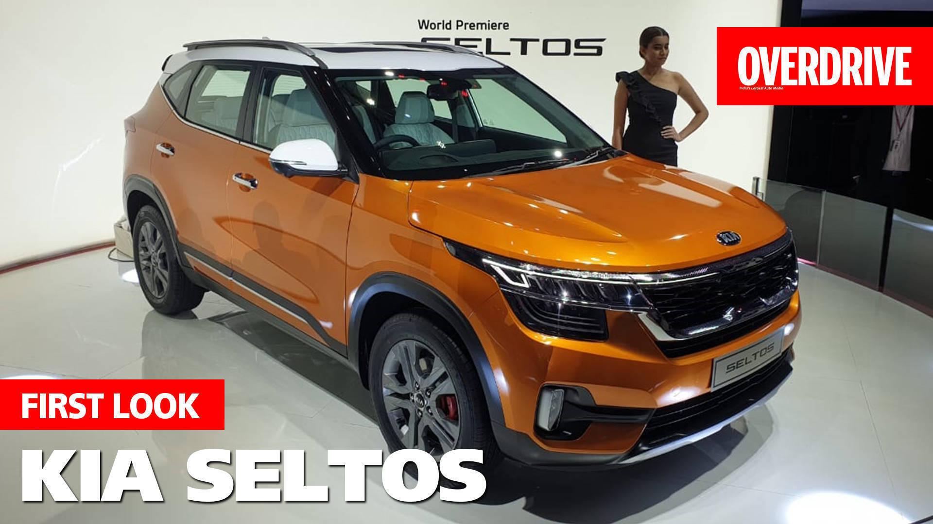Kia Seltos | First Look