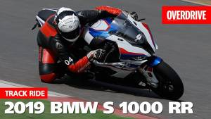 2019 BMW S 1000 RR | Track Ride Review