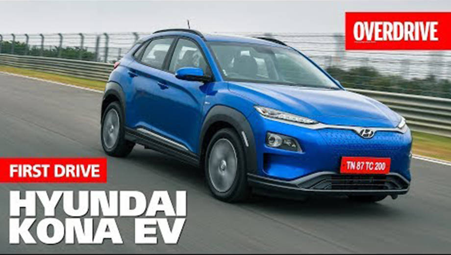 Hyundai Kona Electric | First Drive