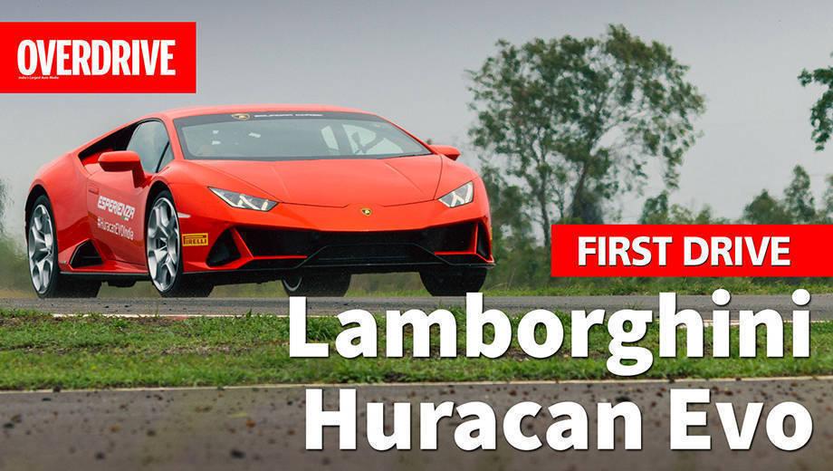 Lamborghini Huracan Evo | First Drive