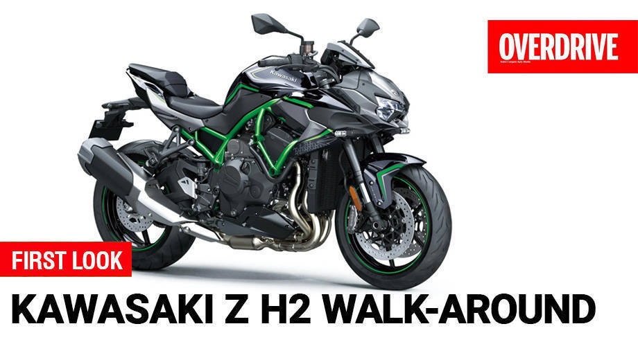 Kawasaki Z H2 walk-around | TMS 2019