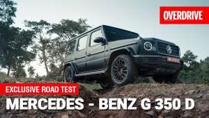 Mercedes- Benz G 350 D | Road Test