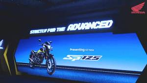 BSVI Honda Shine SP 125 India launch Live Updates: Price, Details, Specifications, Engine and Features