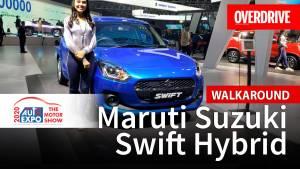 Maruti Suzuki Swift Hybrid - 2020 Auto Expo