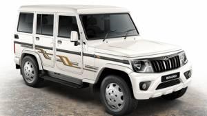 2020 Mahindra Bolero BSVI launched at Rs 7.76 lakh: Variants explained