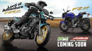 BSVI 2020 Yamaha FZS 25 and FZ 25 to be launched in India soon