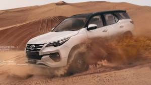 Toyota Fortuner TRD Limited Edition launched in India, prices start from Rs 34.98 lakh