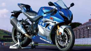 Suzuki GSX-R1000R 100th anniversary edition unveiled