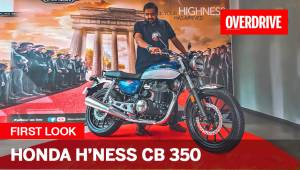 Honda H'Ness CB 350 First Look | Challenger To Royal Enfield Classic 350?