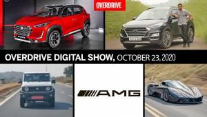 OVERDRIVE DIGITAL SHOW, 23rd October