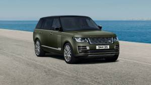 Top-spec Range Rover SVAutobiography Ultimate editions unveiled