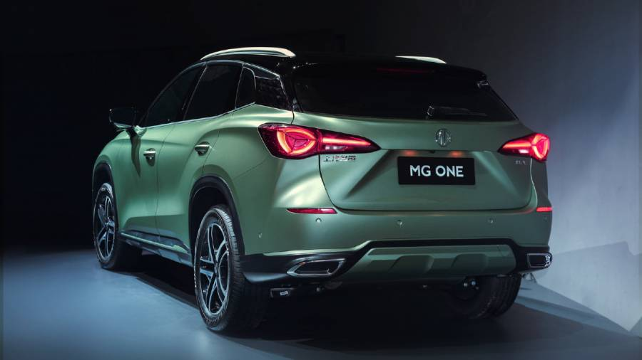 2021 MG One exterior rear