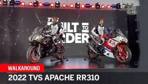 2022 TVS Apache RR310 walk-around
