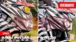Spied in action: Bajaj Pulsar 250